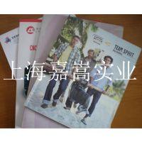 上海厂家设计生产服装宣传册 化妆品宣传册 工业品宣传册册