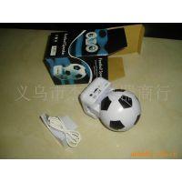 JS-9518 专利USB礼品足球音箱 USB音箱 折叠音箱