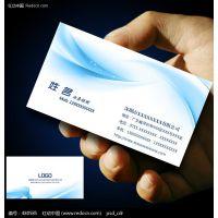 郑州名片价格便宜,郑州哪家名片价格便宜,郑州哪里印刷制作名片