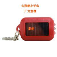 太阳能照明手电筒按钮开关 礼品电筒 带验钞功能 双挡开关16