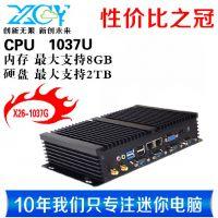 4串口工业迷你电脑主机 工业终端 广告机 双千兆网口 usb3.0
