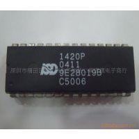 强势供应ISD2540 ISD2540P 专营系列原装正品现货实单价优