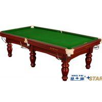 供应台球桌价格 台球桌尺寸 台球专卖店