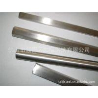 供应佛山太极钢铁代理德国日本韩国美国进口高碳高锰模具H11