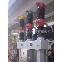 供应高压六氟化硫断路器  西安泰开专业生产LW8  ZW7 LW36