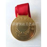 供应客户专业设计定制中捷运动会奖章、奖牌等各种精美奖章、金属奖章