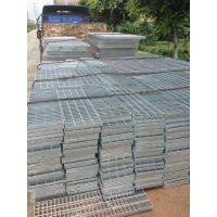 供应钢格板生产厂家