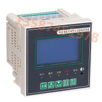 热销 可替代ARCM200-J1电气火灾监控报警设备