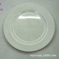 密胺餐具仿瓷盘子 10寸纯白圆浅盘 菜盘 拼盘 餐饮盘