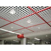 供应四方形铝格栅 铝格栅吊顶每个方格尺寸是多少 铝格栅安装方法