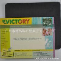 多功能插照片鼠标垫 pp相框鼠标垫 PP鼠标垫 EVA鼠标垫