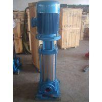 加压泵65GDL24-12*2多级离心泵65GDL24-12*3清水泵
