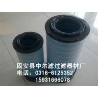 02250135-155寿力空滤