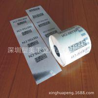 热敏标签,兄弟标签纸,DK22213,DK-22213,DK22205,BROTHER LABEL