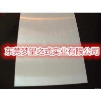 梦望供应4032 4043 4043A铝合金板 棒 卷 管品种齐全可零售