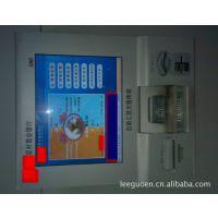 银行自助终端/金融终端设备/银行自动柜员机及其表面喷粉加工