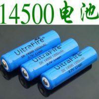 14500锂电池 3.7V 5号干电池大小锂电池 超强性能 小型强光手电筒