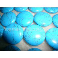 盛记宝石高仿宝石 25*25mm圆饼形人造绿松石串珠 DIY饰品配件