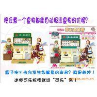 芭比娃娃套装 乐吉儿正品H23B玩具 梦幻麦当劳过家家玩具生日礼物