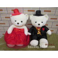 厂家批发2014热卖婚纱熊 情侣泰迪熊 婚庆结婚礼物