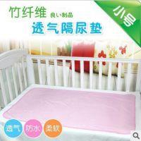 乐宝家园竹纤维尿垫 婴儿隔尿垫 纯色婴儿尿垫床垫 小号40*50cm