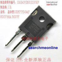 G4PC50UD IRG4PC50UDPBF 晶体管IGBT  IR进口全新原装正品