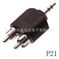 供应3.5双声耳机插头可转换RCA视频公头音频公头