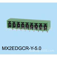 替代凤凰公母对插式接线端子 插拔式端子 5.0mm5.08mm7.5mm间距