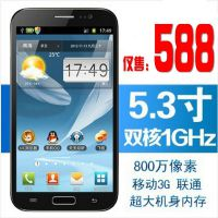 Daxian/大显 TD-S2 移动3G双核 5.3寸大显智能手机安卓 双卡双待