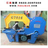 G7016 弓锯床