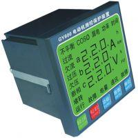电动机保护器-测控装置