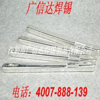 供应锡63/铅37焊条 国标足度锡条 6337焊锡条