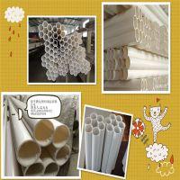 大量Hdpe梅花管生产、优质Hdpe多孔梅花管供应,腾达梅花