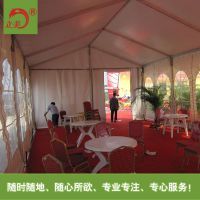 供应篷房 户外庆典篷房 礼仪篷房 红面白底。
