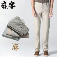 2014男式休闲裤亚麻布麻裤直筒薄款男士休闲裤长裤男装裤子 批发