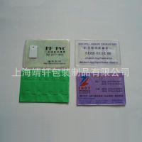 A21供应PVC卡套 透明塑料pvc卡套 卡通公交pvc卡套 工作证pvc卡套