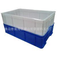食品级塑料箱 透明白色食品周转箱 白色塑料箱子 塑胶箱 有盖
