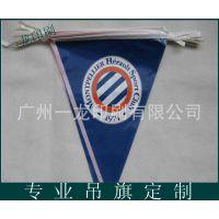 供应派对装饰三角串旗蓝紫色波点纸旗帜