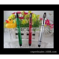 供应优质多功能(荧光笔+圆珠笔)书写工具,可定制logo