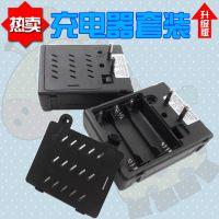 充电电池充电器 可充5号1.2V电池充电器智能标准五号充电器通用型