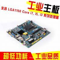 H81 1150针主板全新原装正品集成显卡DDR3内存 PCI-E槽带高清