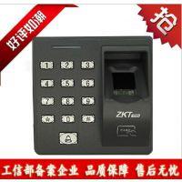 中控X7指纹门禁一体机 刷卡密码门禁机 门禁专用非联网门禁系统