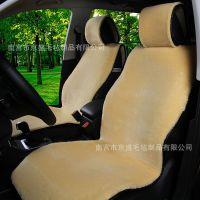 厂家直销2014新款汽车坐垫冬季座垫套羊毛垫免捆绑防滑通用包邮