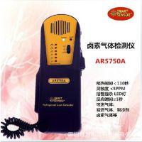 希玛AR5750A卤素检漏仪 制冷剂测试仪 空调冰箱雪种氟利昂检测仪