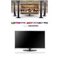 供应供应各种型号TCL智能液晶电视机