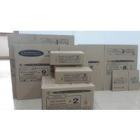 供应深圳纸箱厂外贸纸箱搬家箱淘宝箱物流箱快递箱雨伞纸箱专业生产订做