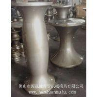 中国广东***专业高频焊管模具制造商源晟键