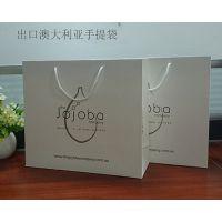 供应深圳市一般纳税人企业定做手提袋、说明书、彩盒、画册等