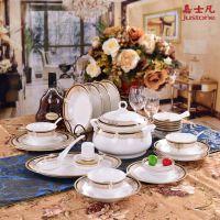 嘉士凡定做精美礼品餐具定做 新年陶瓷餐具礼品