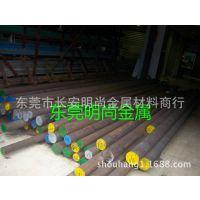 供应明尚主营纯铁DT3软铁棒大圆钢 电工纯铁DT3板材